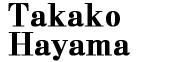 Hayama Takako